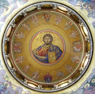 Index of Eastern Christianity-related articles Wikimedia portal