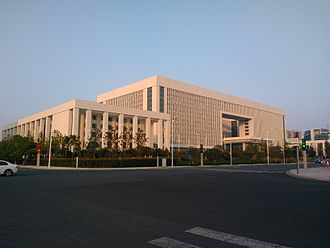 Ji'an - Ji'an city hall (吉安市行政中心)