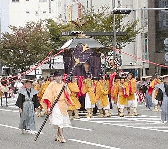 Jidai Matsuri - Image: Jidai Matsuri Gohouren