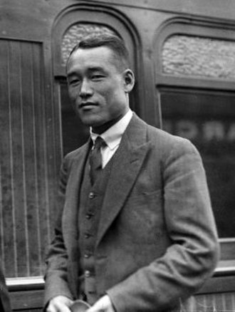 Jiro Sato - Jiro Sato in 1932 at Central Station, Sydney