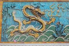 Drache (Mythologie) - Die vollständigen Informationen und