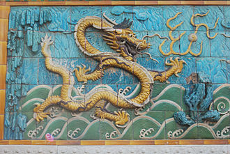 Chinese nationalism - A Chinese dragon on the Nine-Dragon Wall at the Forbidden City in Beijing. The dragon has been a prominent symbol of China for centuries