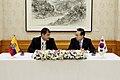 KOCIS Korea-Ecuador summit meeting (4972257391).jpg
