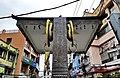 Kaandevsthan Temple (Ear Temple) Kopundole Lalitpur Kathmandu, Nepal Rajesh Dhungana (5).jpg