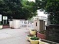 Kagoshima Yamashita Elementary School.JPG