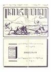 Kajawen 27 1928-04-04.pdf