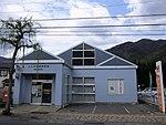 Kamiyamada Onsen Post office.jpg