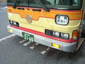 Kanachu Ya4 Big Bumper.jpg