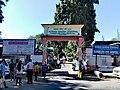 Kanaklata civil hospital Tezpur.jpg