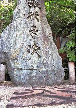 Kanda, Tokyo - Monument to Zenigata Heiji