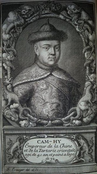Kangxi Emperor - Kangxi Emperor at 32 (from le Comte's Nouveaux Memoires, 1696)