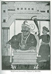 Kanthirava.jpg