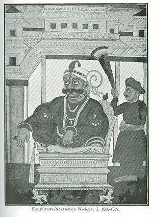 Kanthirava Narasaraja I - Image: Kanthirava