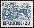 Kantjil, 5sen (1953).jpg