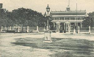 Karaikal - Government House in Karikal