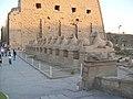 Karnak template entrance.jpeg