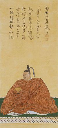 Katagiri Katumoto.jpg