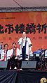 Katsuhito Noshi, Matsuyama Mayor Speech in Event Opening 20151101a.jpg
