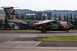 Kawasaki Heavy Industries C-1 (7806888806).jpg