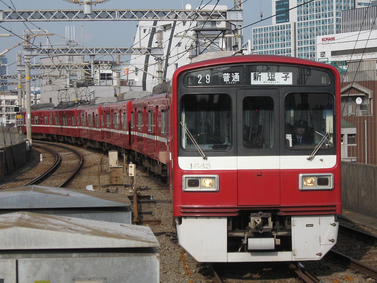 Keikyu 1500 series
