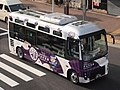 Keisei Bus 1404 Sumida City Loop Bus Sumimaru-Kun Edo-Murasaki.jpg