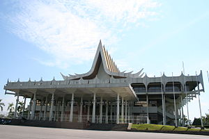 Wisma Bapa Malaysia - The Old State Legislative Assembly building within Wisma Bapa Malaysia complex.