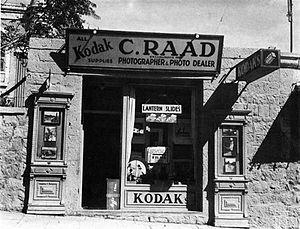 Khalil Raad - Khalil Raad's store at Jaffa gate, Jerusalem.