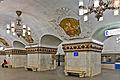 Kievsk APL 31.jpg
