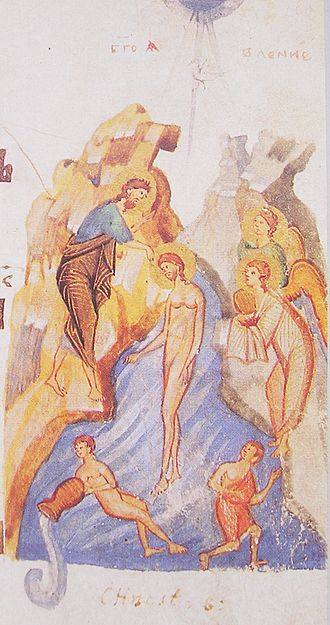 Kiev Psalter of 1397 - Miniature showing the baptism of Jesus