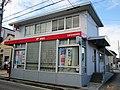 Kira Yoshida Post office.jpg