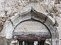 Klagenfurt Woelfnitz Sankt Peter am Bichl Ulrichsberg Kirchenruine Weihestein ISIS NOREIA 02032017 6406.jpg