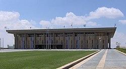 משכן הכנסת - הפרלמנט הישראלי