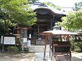 Kobe Juzen-ji hondou.jpg