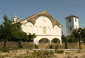 Kocherinovo-church.jpg