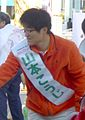 Kojiyamamoto-campaigning-dec13-2012.jpg