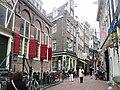 Kolksteeg Amsterdam 2009.jpg