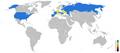 Komorowski visits.PNG