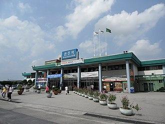 Wonju Station - Image: Korail Wonju Station