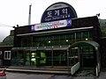 Korail Yeongdong Line Dogye Station Front.jpg
