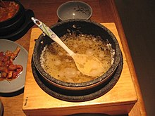 Korean.food-Nurungji-01.jpg