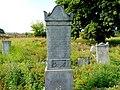 Koronowo - cmentarz ludności żydowskiej - panoramio (2).jpg