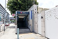 Kowloon Tong Station 2020 07 part7.jpg