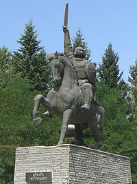 Krakra of Pernik.jpg