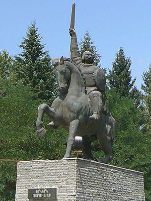 Krakra of Pernik - Statue of Krakra in Pernik