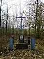 Krzyż przy drodze do Pruskołęki - panoramio.jpg