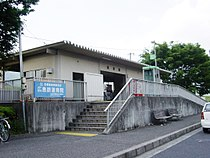 Kumura Station building.jpg