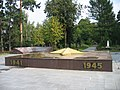 Kuntsevocem-memorial.jpg