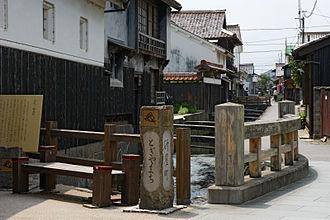 Kurayoshi, Tottori - Image: Kurayoshi Utsubuki Tamagawa 17nt 3200