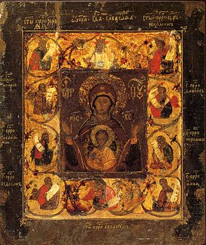 Theotokos of Kursk - Kurskaya Korennaya icon