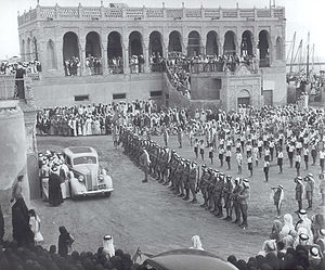 Kuwait - Celebration at Seif Palace in 1944